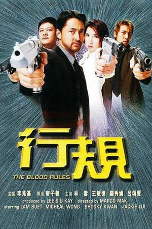 The Blood Rules film poster