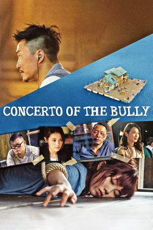 Concerto of the Bully film poster