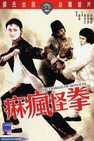 The Tigress of Shaolin film poster