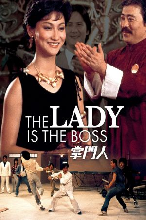 The Lady Is the Boss film poster