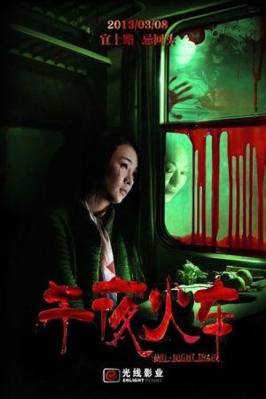 Mid-Night Train film poster