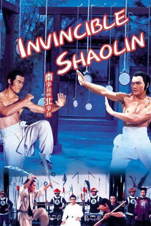 Invincible Shaolin film poster