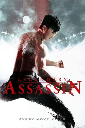 Legendary Assassin film poster