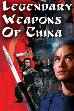 Legendary Weapons of China film poster