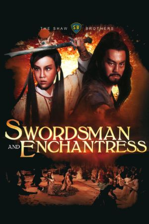 Swordsman and Enchantress film poster