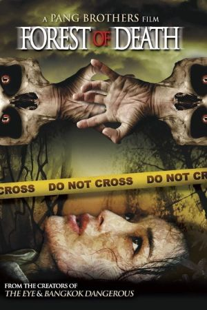 Forest of Death film poster