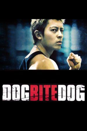 Dog Bite Dog film poster