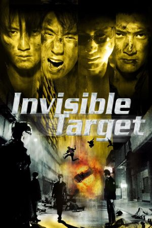 Invisible Target film poster