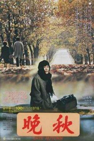 Late Autumn film poster