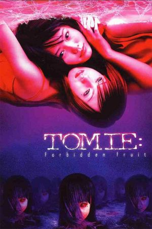Tomie: Forbidden Fruit film poster
