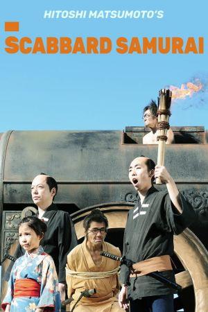 Scabbard Samurai film poster