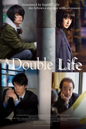 Double Life film poster