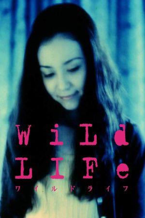 Wild Life film poster