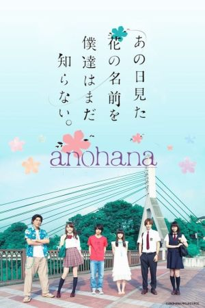 Anohana: The Flower We Saw That Day film poster