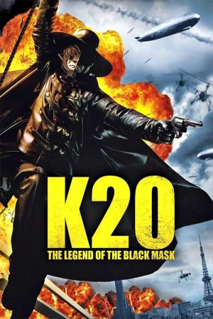K-20: The Fiend with Twenty Faces film poster