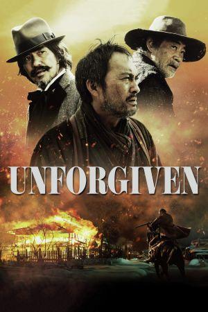 Unforgiven film poster