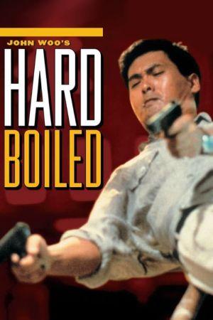 Hard Boiled film poster