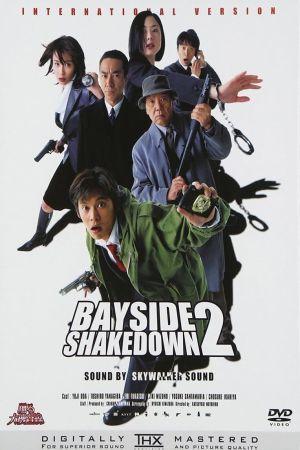 Bayside Shakedown 2 film poster