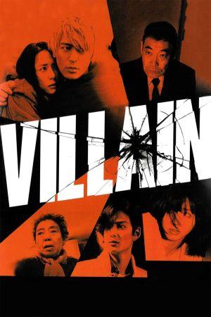 Villain film poster