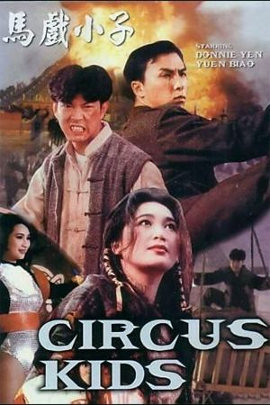 Circus Kids film poster