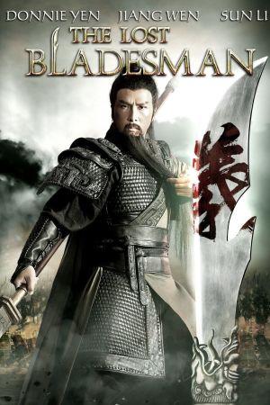 The Lost Bladesman film poster