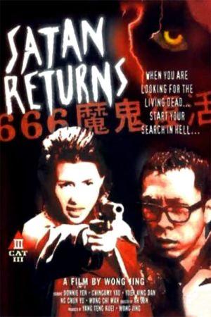 Satan Returns film poster