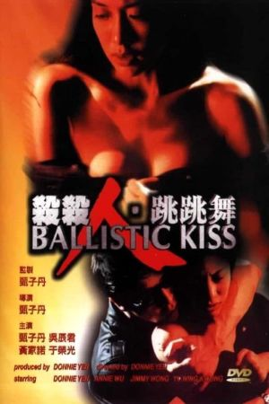 Ballistic Kiss film poster