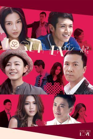 Together film poster