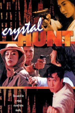 Crystal Hunt film poster