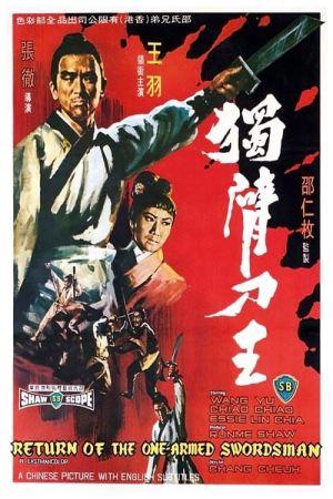 Return of the One-Armed Swordsman film poster