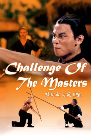 Challenge of the Masters film poster