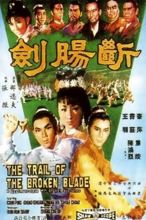 The Trail of the Broken Blade film poster