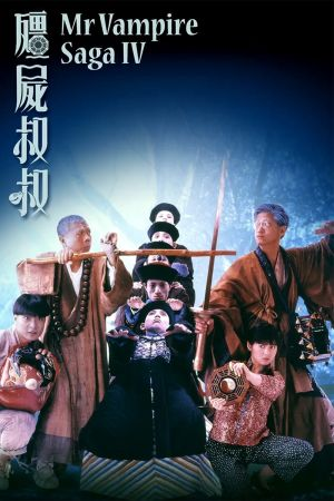 Mr Vampire Saga 4 film poster