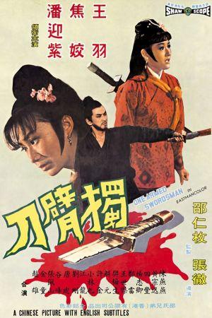 The One-Armed Swordsman film poster