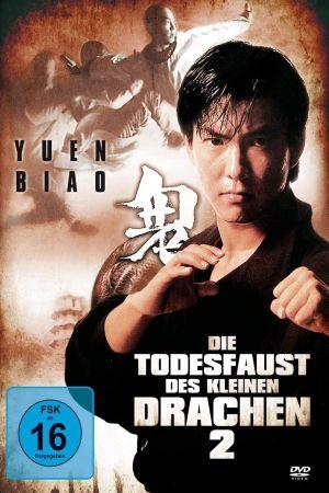 Kickboxer film poster