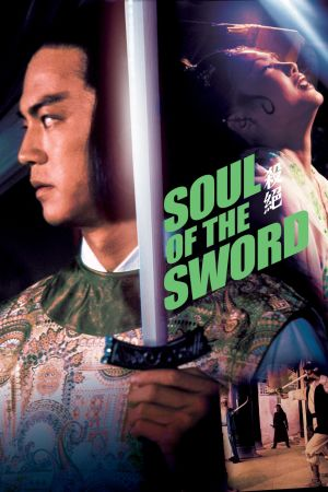 Soul of the Sword film poster