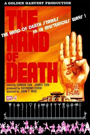 Hand of Death film poster