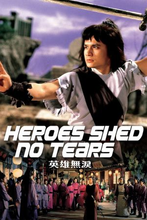 Heroes Shed No Tears film poster
