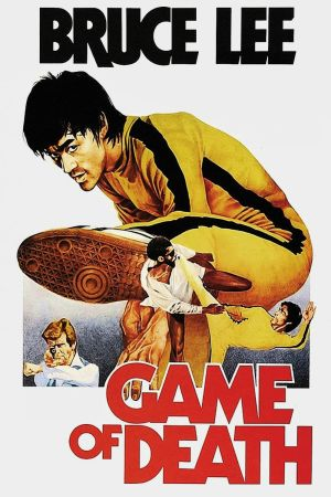 Game of Death film poster