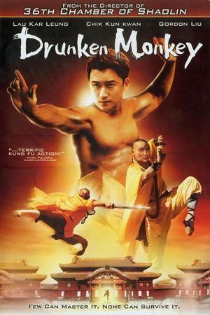 Drunken Monkey film poster