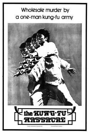 Super Kung Fu Kid film poster