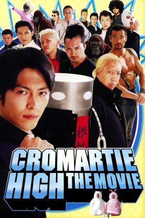 Cromartie High School: The Movie film poster