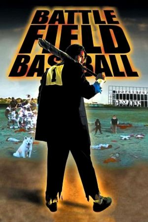 Battlefield Baseball film poster