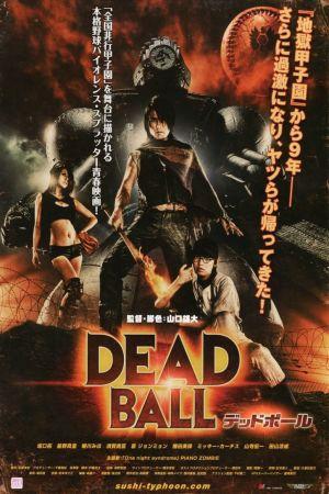 Deadball film poster