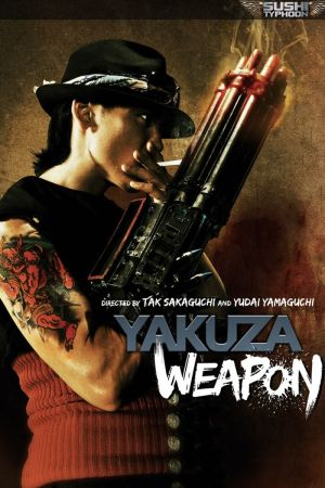 Yakuza Weapon film poster