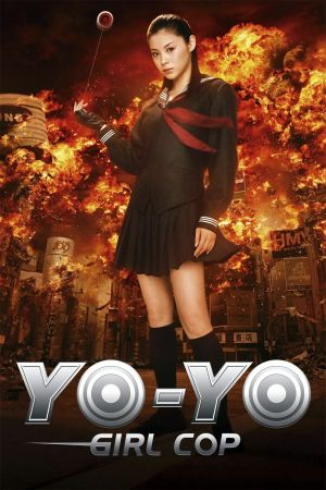 Yo-Yo Girl Cop film poster