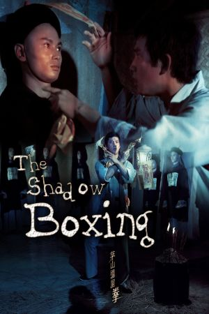The Shadow Boxing film poster