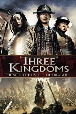 Three Kingdoms: Resurrection of the Dragon film poster