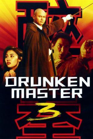 Drunken Master III film poster