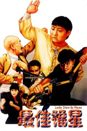 Lucky Stars Go Places film poster